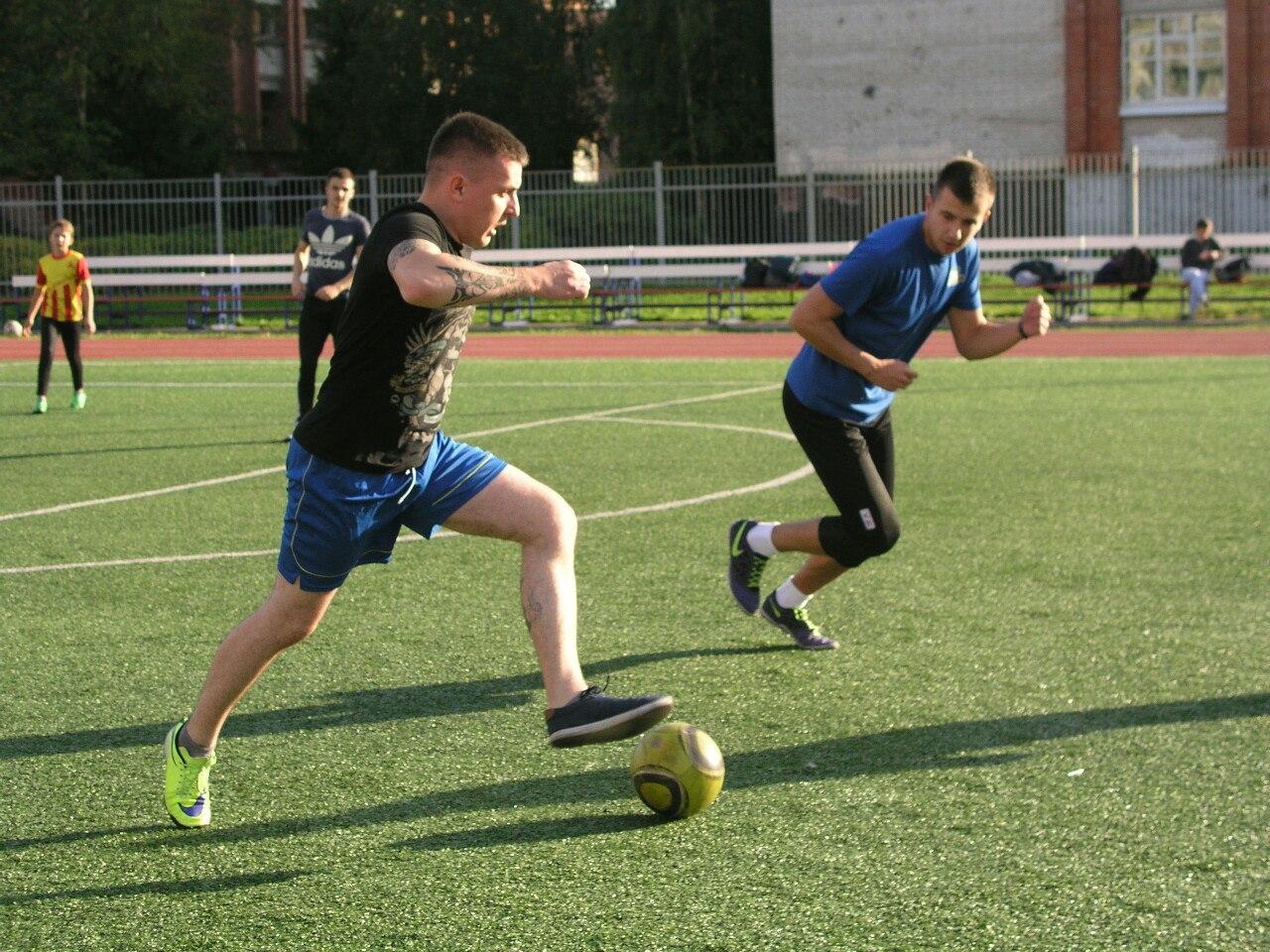 Футбол 22 сентября