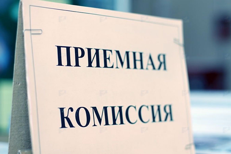 C 20 июня начала работу приемная комиссия
